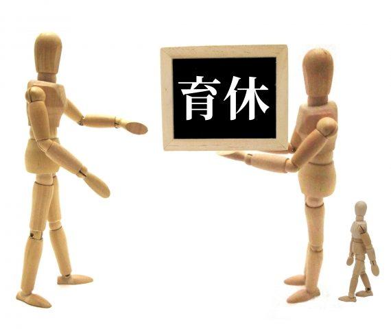 小泉進次郎環境大臣育児休暇取得、妻の滝川クリステルさん第一子出産後に2週間…