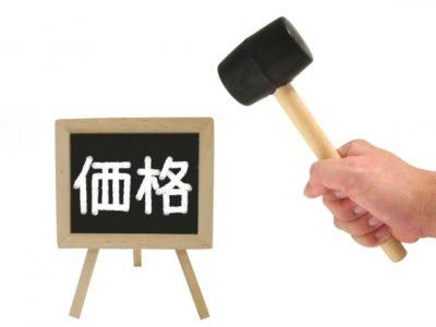 幸楽苑、いきなりステーキ、鳥貴族