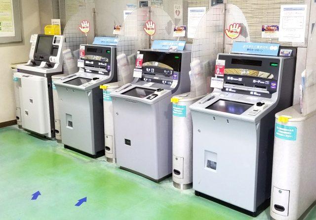 トレード ATM機
