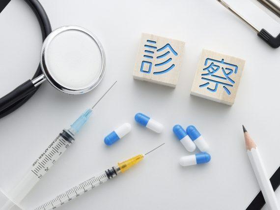 オンライン診療 初診OKで薬も宅配されるがあくまでも非常時対応…