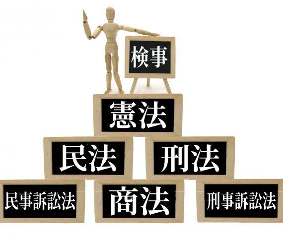 検察庁法改正案に抗議します…小泉今日子もきゃりーぱみゅぱみゅも声を上げるその内容は