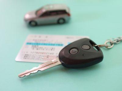マイナンバーカード 運転免許証