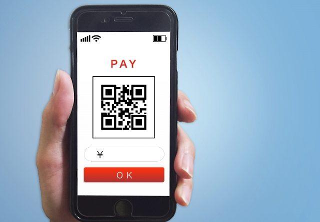 PayPay(ペイペイ) 融資