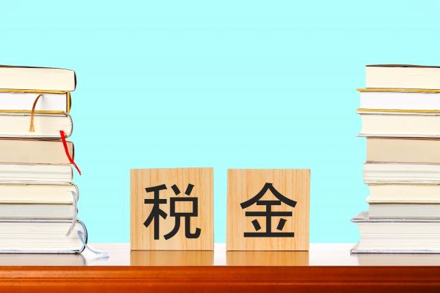 増税ニッポン