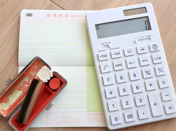 みずほ銀行が紙の通帳発行に1000円(税別)の手数料… 新規口座で デジタルに誘導(三菱UFJ銀行はキャッシュバック)