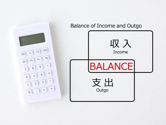 コロナショックによるフロー崩壊に、財政改善の増税や社会保険料負担で、手取り額が大きく減る…