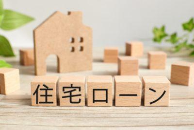 ゆうちょ銀行 フラット35
