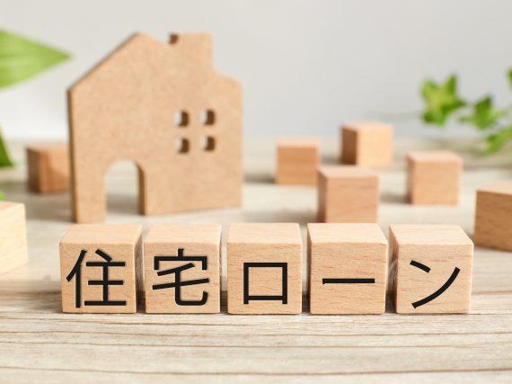 ゆうちょ銀行が住宅ローン「フラット35」を取り扱い