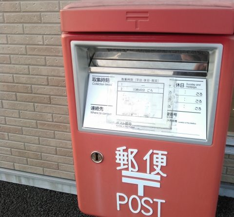 日本郵便 楽天