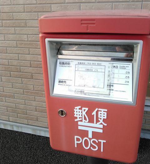 """日本郵政と楽天が資本・業務提携、お互い""""Win・Win""""の関係に?"""