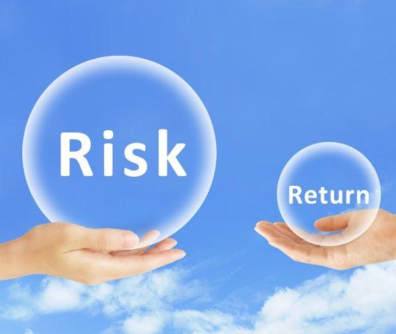 正しいリスクを取ることでリターンを得ることができる…勝つためのマーケット投資の考え方~その2~