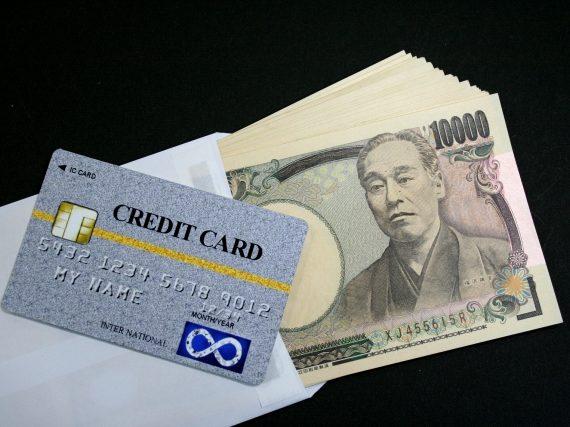 「信用スコア」は日本社会に馴染むのか…そもそも「信用スコア」ってなに?